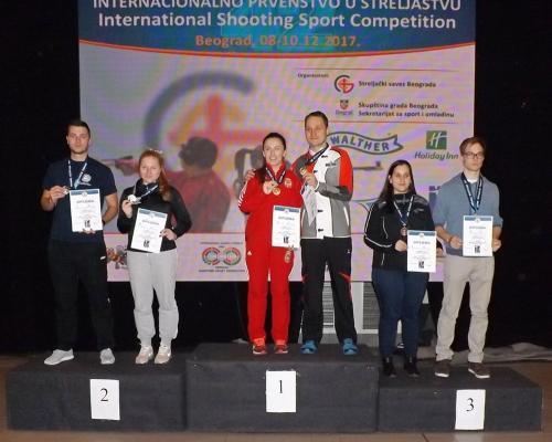 Internacionalno prvenstvo Beograda (8 - 10. decembar 2017)
